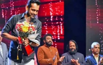 Best Actor Award