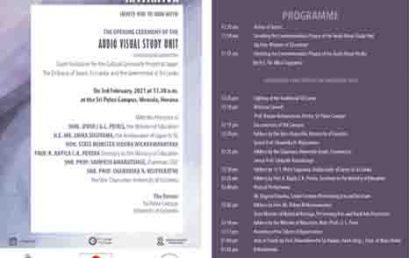Inaugural Opening Ceremony of Audio Visual Studio of Sri Palee Campus