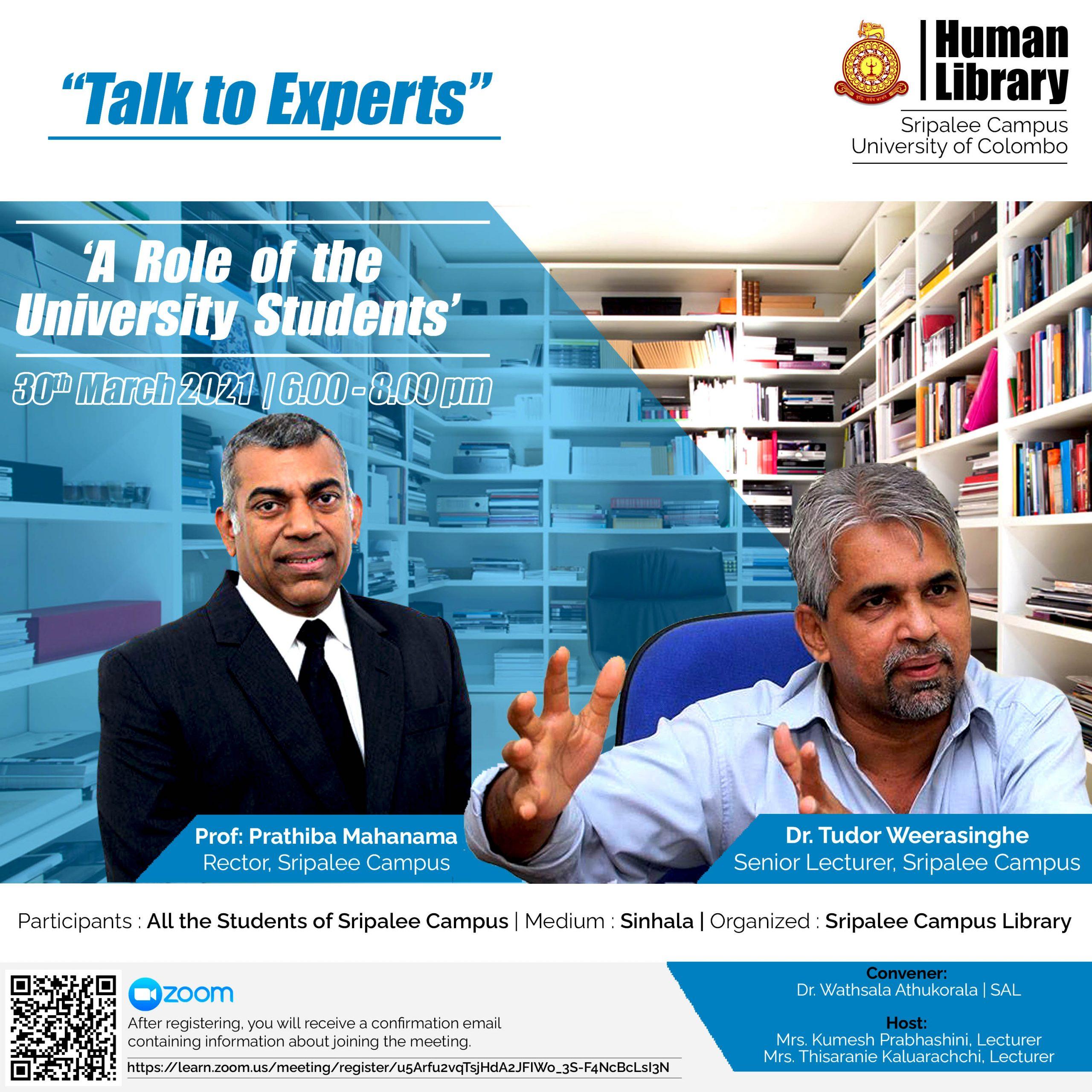 Human Library Program- Online