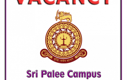 Post of Project Assistant – AHEAD Project, Sri Palee Campus